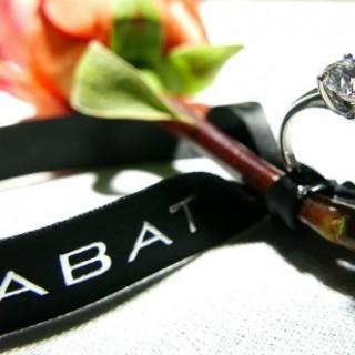 Magic moments by Rabat: nuevas colecciones de anillos de compromiso